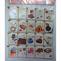 Открытка ко Дню святого Валентина арт.10674