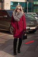 Пальто зимнее тёплое с меховым воротником из турецкого кашемира на ватине разные цвета Gm46