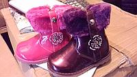 Детские зимние ботинки 25-30.