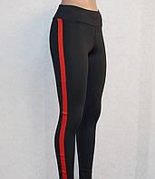 Лосины дайвинг красная полоска норма спорт (S, M, L, XL) черные весна осень демисезон