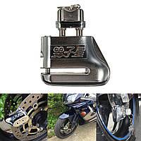 Двойной дисковый тормоз Анти Кража Замок Безопасность для мотоцикла мотоцикл