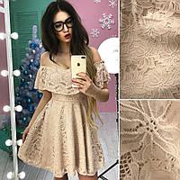 Нарядное кружевное платье с открытыми плечами / 3 цвета  арт 3189-560