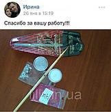 otzyv_32.jpg
