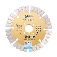 Шлифовальная фея 125x22.3mm Сухой режущий диск Алмазный пильный диск 2.2 мм Ультратонкий режущий ротор Инструмент