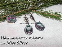 Идеи подарков на Новый год 2018 от ювелирного магазина Miss Silver
