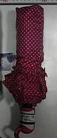 Зонт полуавтомат с рюшиками