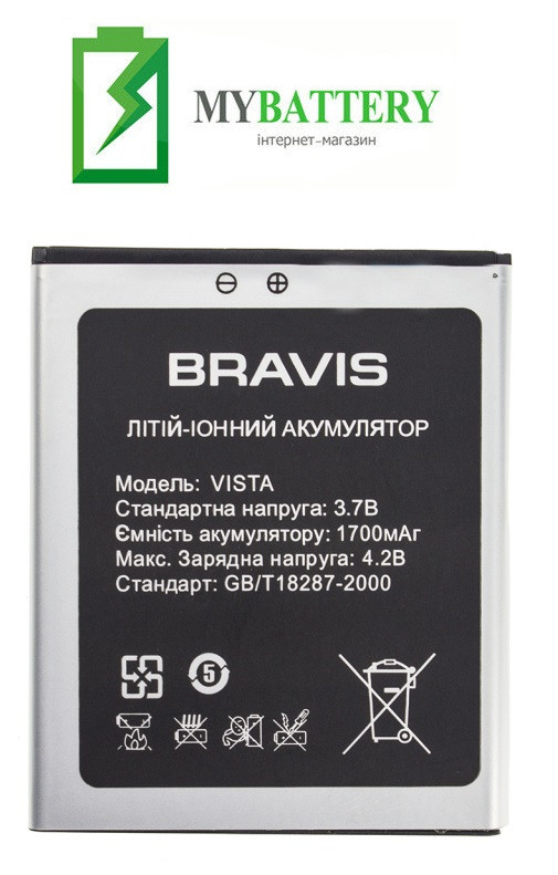 Оригинальный аккумулятор АКБ батарея BRAVIS Vista 1700mAh 3.7V
