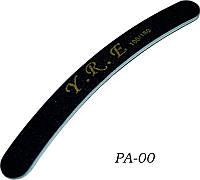Пилка для ногтей изогнутая чёрная на 100-180 грит (50 шт упаковка), пилка YRE PA-00, пилочка для ногтей