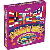 Настольная игра Флаги мира 648 Strateg Прапори світу, фото 1