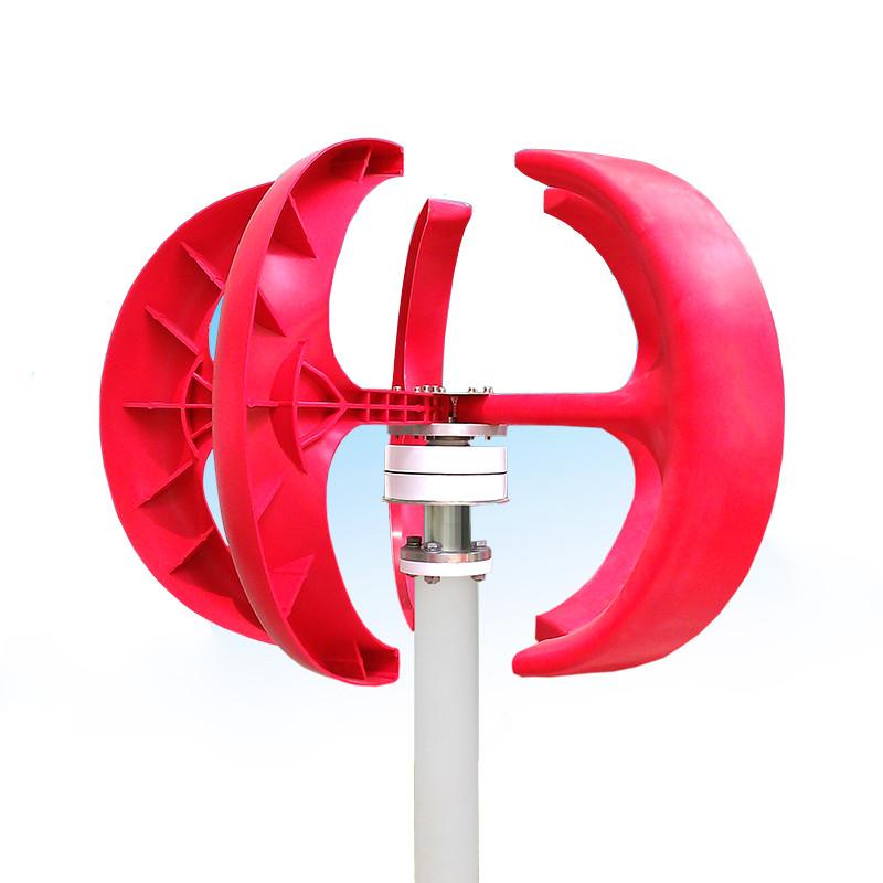 12V/24V 200W Красный фонарь Стиль Вертикальный ветрогенератор Ветроэнергетический генератор 1TopShop