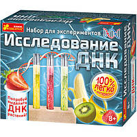 """0399-1 Набор для экспериментов """"Исследование ДНК"""" 12114089Р"""