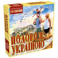 Настольная игра Подорож Україною Путешествие по Украине Arial