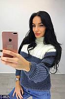 Женский свитер под горло крупной вязки Ненси серый+белый на груди вязка косичка 42-46