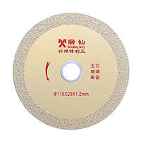 Шлифовальная фея 1.2 мм Ультратонкий пильный диск 110х20 мм Алмазный режущий диск Инструмент для стекла Керамический