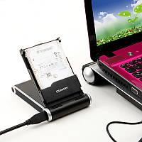 Высокоскоростная внешняя станция жесткого диска USB 3.0 для 2,5 дюймов HDD SSD для ноутбуков
