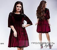 Платье с погонами R-8293 бордовый