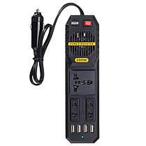 200WАвтоИнверторпитанияDC12V до AC 220V с 4 USB-порт Прикуриватель 1TopShop, фото 2