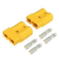 2шт 50A DC12/24V Подключатели для штепсельной вилки Anderson для подключения к разъемам Anderson PowerX 4X Yellow