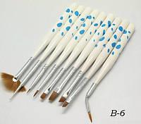 Набор кистей для рисования, дизайна и китайской росписи, набор кистей 9шт горох YRE В-6, рисунки на ногтях