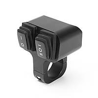 12V 7/8-дюймовый рулевой переключатель с включенным выкл.Для мотоцикл ATV Hi/Lo Beam Headlight