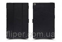 """Чехол книжка Stenk Evolution для HuaWei MediaPad T3 """"8"""" черный"""