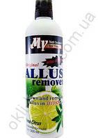 Кислотный пилинг для педикюра Callus remover 355 мл