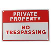 Металл Частная собственность Без нарушения правил безопасности Предупреждающий знак 4 Сверло отверстие 20x30 см - 1TopShop