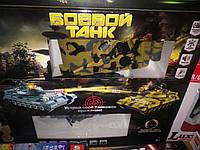 Танковый бой на радиоуправлении 9445