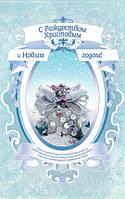ПОБ 212 открытка одинарная