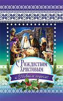 ПОБ 215 открытка одинарная, фото 1