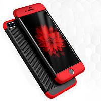 Bakeey ™ 3 в 1 360 ° Полная защитная сетка, рассеивающая тепло Чехол с закаленным стеклом для iPhone 7Plus