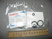 Ремкомплект воздухораспределителя делителя КПП КАМАЗ (4 кольца резиновых) (740.1003439/15.1772034)
