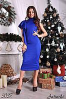 Новогоднее платье-гольф дайвинг с воланом на плече