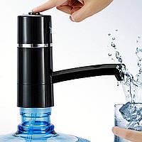 KCASA KC-EWP02 Электрическая бутылка для воды Насос Диспенсер Аккумуляторная бутылка для питьевой воды Всасывающий блок Touch Датчик Диспенсер дл