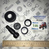 Ремкомплект наконечника рулевой тяги (с пальцем) Т-25 (А35.25.000-03А/РК)