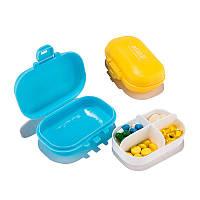 Honana HN-PB011 4 отделения Pill Органайзер Портативная тарелка для путешествий Чехол Ежедневная медицина Коробка