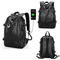 Мужские противоударные рюкзак PU кожаный ноутбук рюкзак Travel Школа Сумка С USB зарядный порт