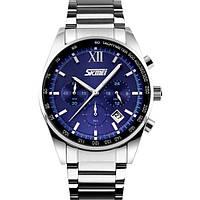 Кварцевые Мужские часы Skmei Tandem Blue
