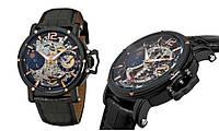 Часы Theorema Copa Cabana