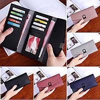 Женское Цветная складная кожаная муфта PU Сумка Держатель для карточек с бумагой Кошелек Телефон Хранение Сумка