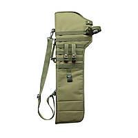ВЕРА PRO Охота Тактические ножны Ружье Военный Чехол Плечо Ношение Сумка