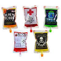 250 мл ПВХ многоразовый напиток энергии крови Сумка Хэллоуин мешок реквизит вампир косплей праздничные принадлежности партии