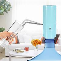 Аккумуляторная автоматическая электрическая вода Насос Диспенсер галлон напитков бутылки переключатель