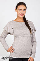 Джемпер для беременных и кормления р. 44-50 ТМ Юла Мама Dora BL-47.091
