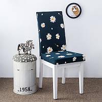 KCASA WX-PP6 Элегантный цветок Ландшафтный эластичный стул стул Обложка Столовая Главная Свадебное Декор