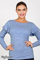 Джемпер для беременных и кормления р. 44-50 ТМ Юла Мама Dora BL-47.092
