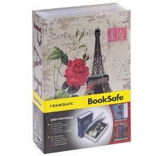 Книга - сейф Париж (стандартный размер)