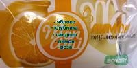 Мыло Bovary Лимон  60 г