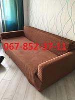 Чехлы для мебели на диван и 2 кресла без юбки Altinkoza, цвет шоколад