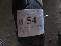 Диск передний E10-2,5DOT-D